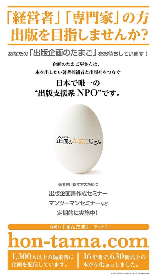 新橋AD_202006_mini